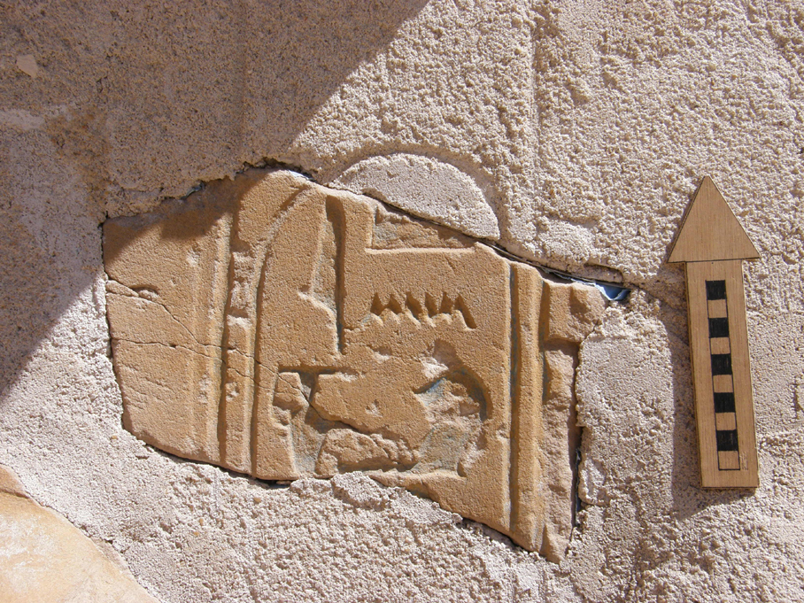 Name of Hatshepsut restored after 3500 years of damnatio memoriae, photo by A. Smilgin